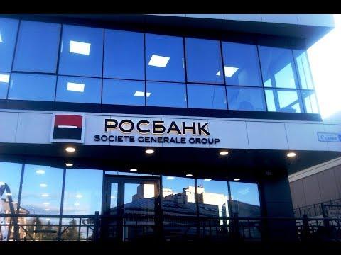 РОСБАНК и РУСФИНАНСБАНК не прославились в суде на 687 тыс  руб