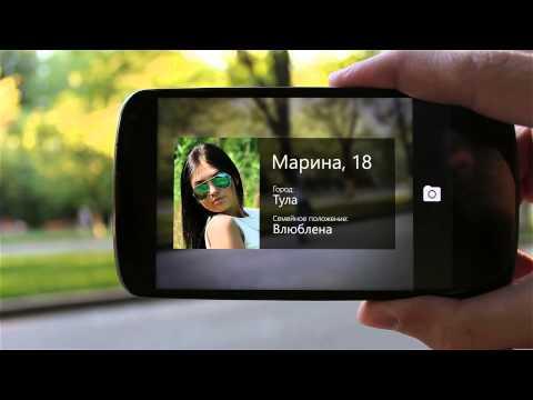 Ярославские свахи - Знакомства с телефонами без регистрации