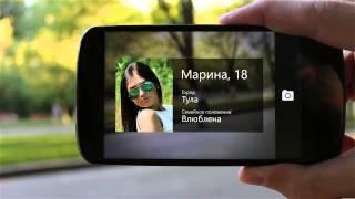 Реально полезное приложение для знакомств(, 2014-08-03T18:14:51.000Z)