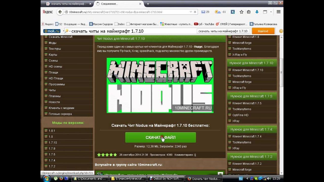 Сборка сервера Minecraft 1.8.8 Spigot