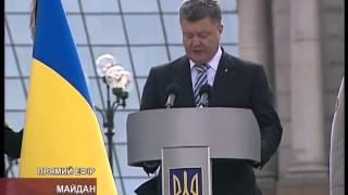 Военный парад в Киеве ко Дню Независимости Украины 2014