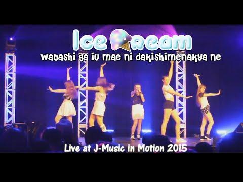 【Ice Qream】Juice=Juice - Watashi ga Iu Mae ni Dakishimenakya ne  私が言う前に抱きしめなきゃね「LIVE」 (  踊って歌ってみた )