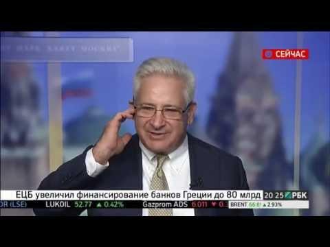 AmCham Russia President Alexis Rodzianko On RBC (May 12, 2015)