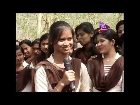 Campus Khati | Pratap Sasan Degree College