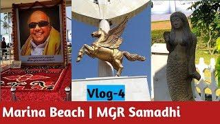 MGR SAMADHI ! M G Ramachandran Tamil Nadu ! Marina Beach Chennai ! Vlog-4