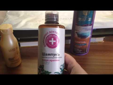 Шампуни и бальзамы Натура Сиберика для придания объема