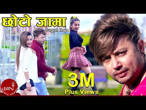 "Durgesh Thapa | ""छोटो जामा"" Chhoto Jama | Biru Karki & Preeti Ale | Anjali | New DJ Lok Dohori 2019"
