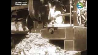 Сладкая жизнь в СССР