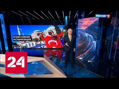 Эрдоган сделал то, во что никто не верил - Россия 24