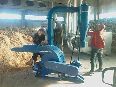 Опилка дробилка зернодробилка доставка