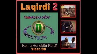 Lakırdı 2 - Kürtçe Komedi Film 2.Bölüm - SERİWE LINGEWİ BIŞKİNEN -mafya babası-Laqırdi Kurdi-lagırdi