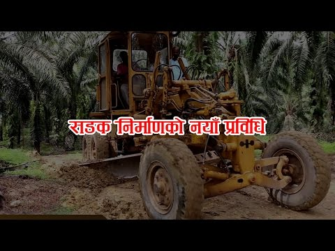 Low cost Road Construction technology in Nepal