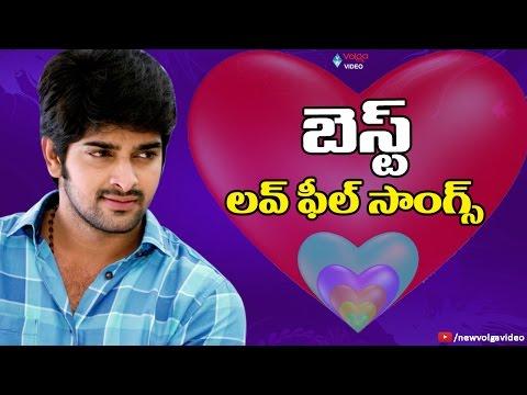 Telugu Best Love Feel Songs - Latest Telugu Love Songs - 2016