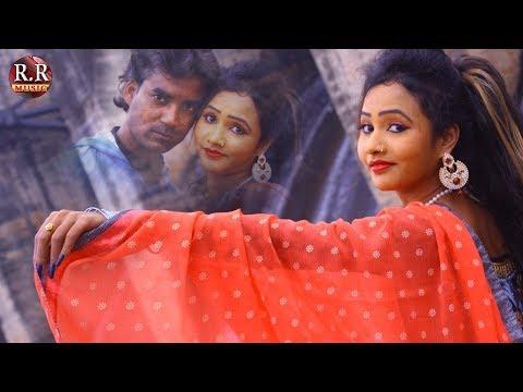 SAHIYA | सहिया |New Nagpuri Song Video 2018 | Sadri Music Video