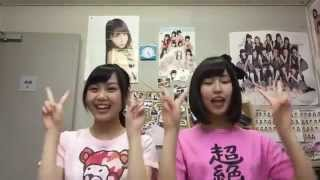 YNN りぃちゃん25時間テレビ ウゴウゴウーカ.