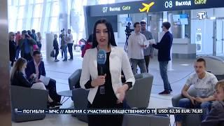 видео На Новый год в Крым откроют дополнительные авиарейсы » Первый Крымский