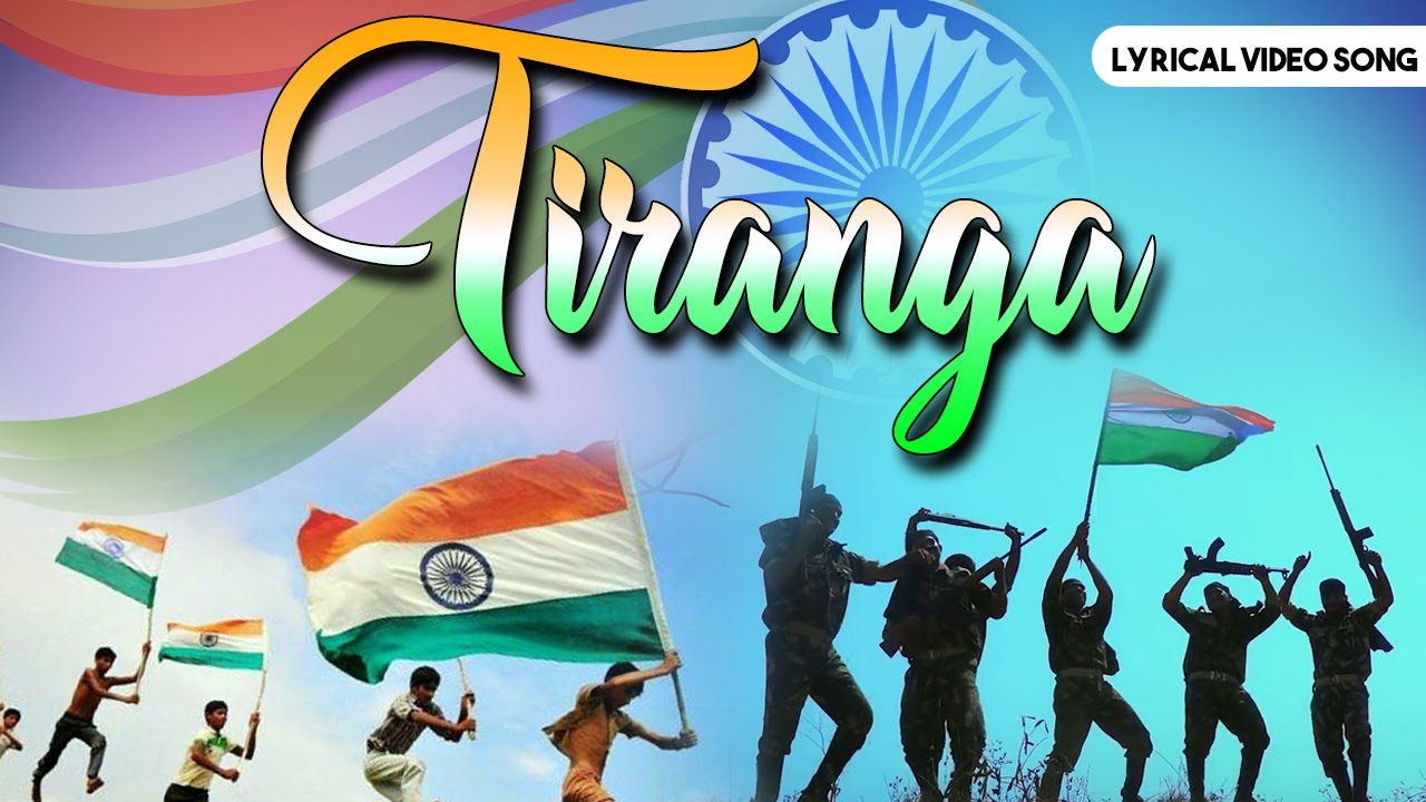 Tiranga (Song) | Independence Day Special Song 2020