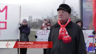 Пикет солидарности с КНДР 2017
