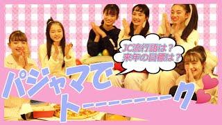 We are the REPIPI GIRLS☆ いつも見て頂いてありがとうございます! ず...