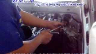 車門(外把手)拆裝更換 Mitsubishi Space GEAR 1997~ 4G64 2.4L AW03-72L