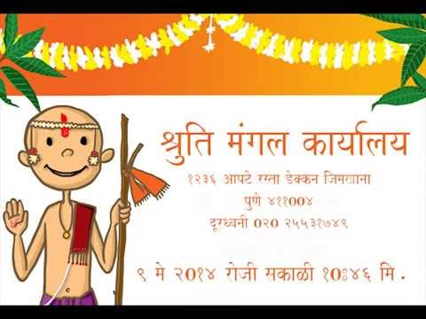 Marathi Invitation Matter For Munj Invitationjpgcom