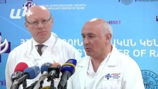 Հայաստանում առաջին անգամ ոսկրածուծի փոխպատվաստում է կատարվել