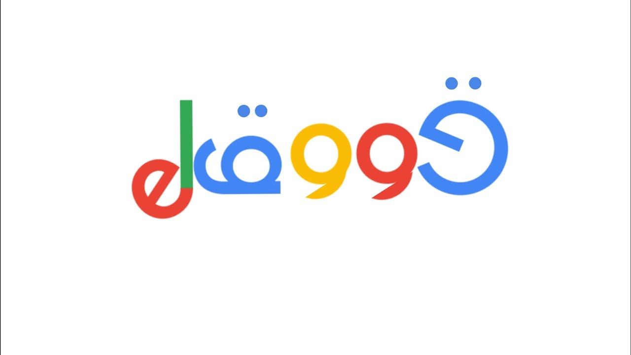 Www Google Arabic