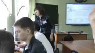 Открытый урок Волковой Е.Д. (Профессиональный колледж г. Новокузнецка)