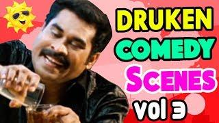 Drunken Comedy Scenes   Vol 3   My Big Father   Sarkar Dada   Duplicate   Inspector Garud