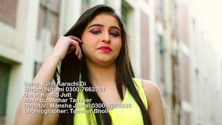 Pakistani New Songs 2017 Nizami Mame Karachi De Punajbi Latest New Song