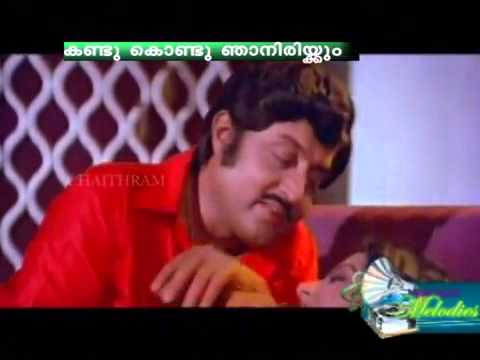 Other Songs from this Movie / Album - Veena Poovu