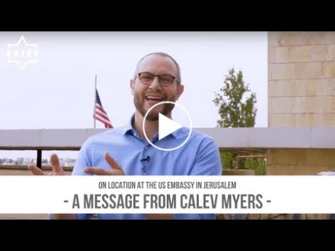 Calev Myers on Location at the Site of the US Embassy In Jerusalem