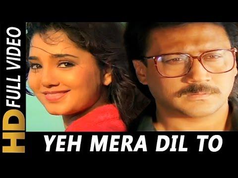 Yeh Mera Dil To Pagal Hai  S. P. Balasubrahmanyam, Asha Bhosle  Gardish 1993   Jackie Shroff