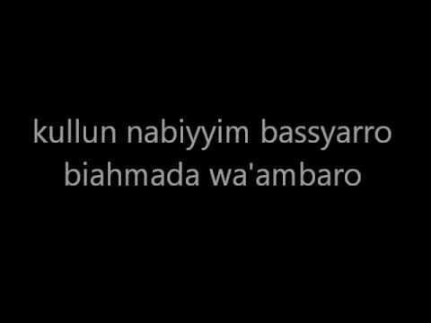 Sholawat - Maulidu Ahmad (lyrics)