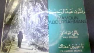 Mamoun ABDERAHMANE -Ya habibi dini maak