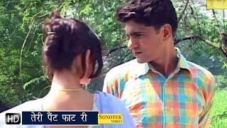 Teri Pant Faat Ri    तेरी पैंट फाट री    Uttar Kumar    Karamveer   Haryanvi Movies Songs