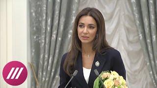Зара —девушка депутата Слуцкого Как строилась ее политическая карьера