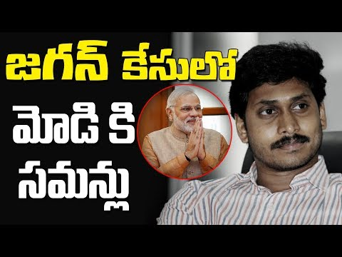 YS JAGAN CASE | PM MODI Gets LEGAL NOTICE from MAURITIUS Government | Y5 tv |