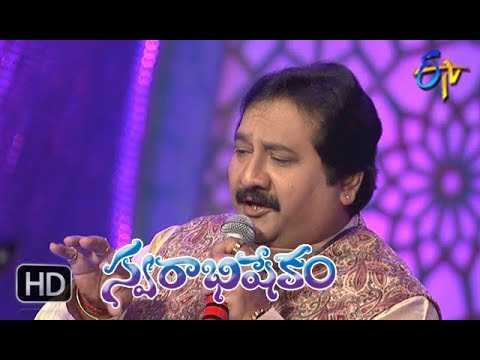 Edalo tholi Valape Song |  Mano, Chitra Performance | Swarabhishekam | 13th May 2018 | ETV Telugu thumbnail