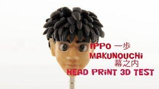 ippo makunouchi head 3d print test o hajime no ippo