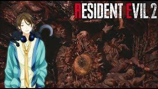 【VTuber】バイオハザード RE:2|Resident Evil 2 Remake #17