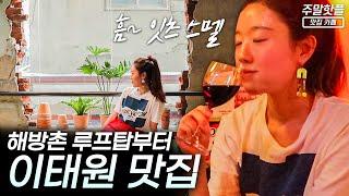 색감에 감성적인 영상편집 레전드편| korea ita…