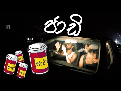 JAADI - ජාඩි -  Costa x KK (Official Music Video)