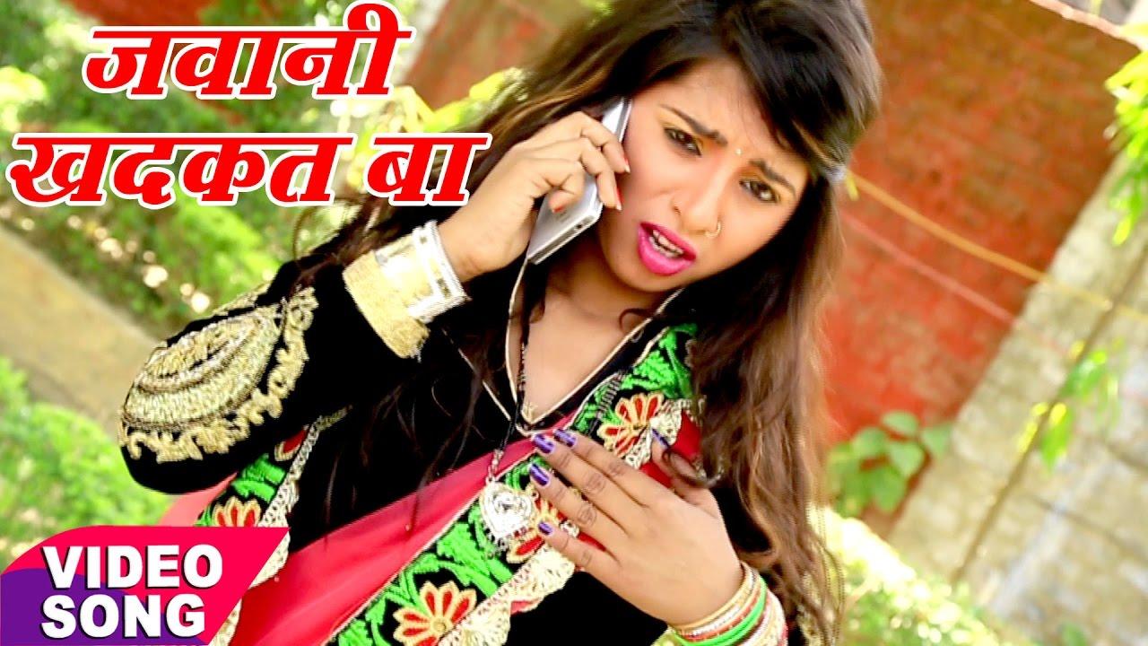 jawani chand ke bhajan sakhi naihar ke chowk par