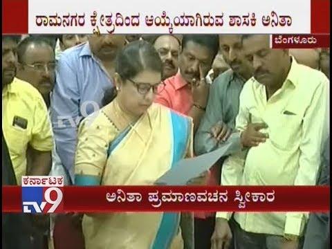 Newly Elected Anitha Kumaraswamy Takes Oath As MLA At Vidhana Soudha