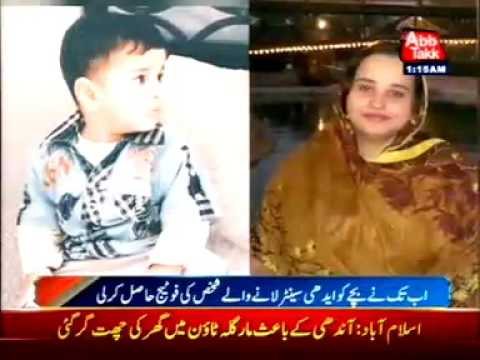 Karachi: Another Turn In Lost Child Abdullah Of Edhi Center Case