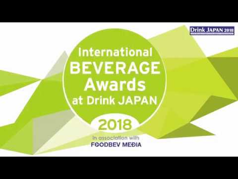 International beverage awards 2018 all winners and finalists youtube youtube premium reheart Image collections