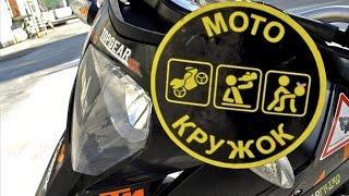 Обзор мотоцикла КТМ 690 SM Supermoto тест-драйв Моторейтинг