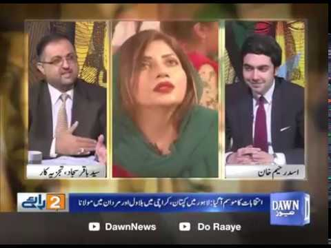 Do Raaye - 29 April, 2018 - Dawn News