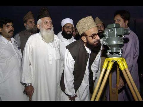 Ruet-e-Hilal Committee meets for Ramazan moon sighting today | 24 News HD